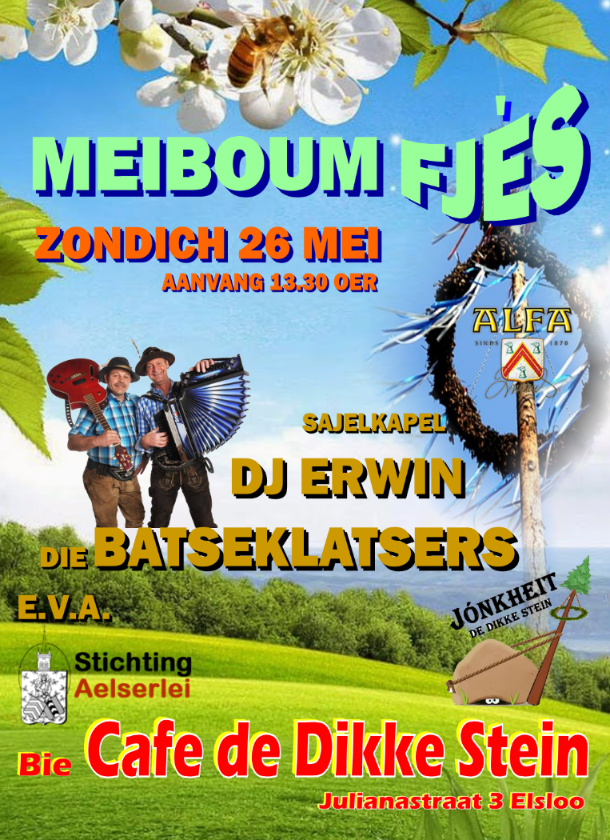 Meiboum 2019